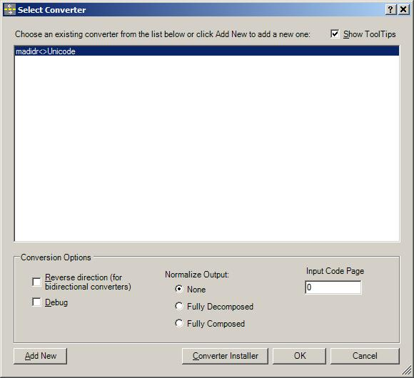 Encoding Conversion Frequently Asked Questions and Known Issues