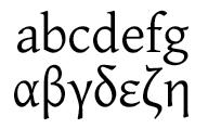 Δείγμα με την γραμματοσειρά Gentium
